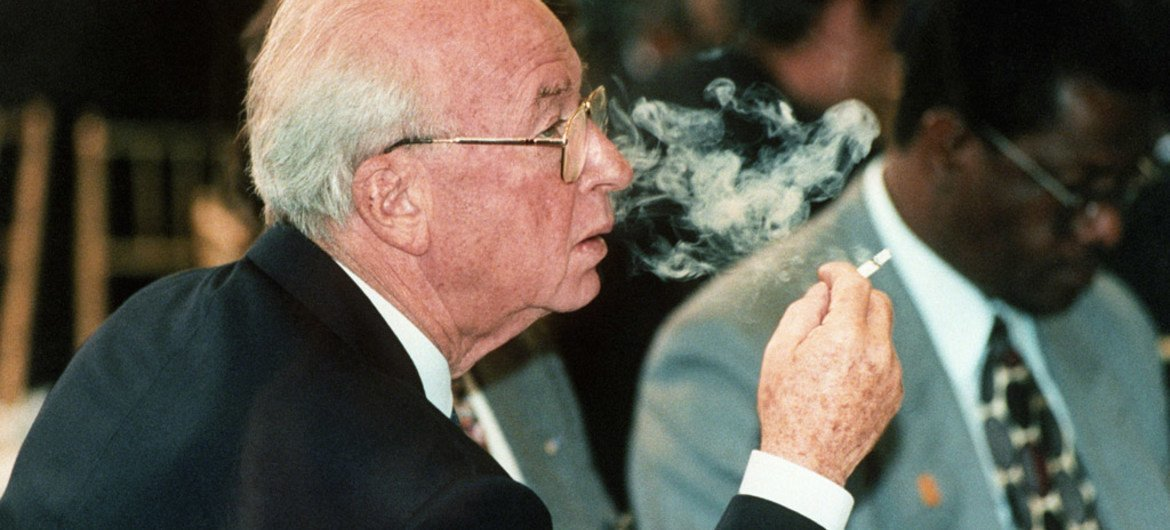 """Prime Minister Yitzhak Rabin of Israel attending the """"Heads of State Luncheon,"""" held during the Special Commemorative Session of the General Assembly, to celebrate the Fiftieth Anniversary of the United Nations, 24 October 1995."""