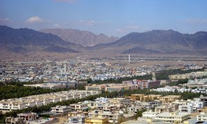 A wide view of Kandahar, Afghanistan.