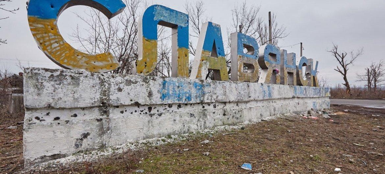 Entrance to Sloviansk city, Ukraine, pockmarked with bullets and shrapnel.