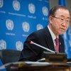 Ban Ki-moon  Foto de archivo: ONU/Amanda Voisard