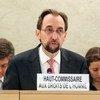 El Alto Comisionado de la ONU para los Derechos Humanos, Zeid Raad Al Hussein, durante la sesión especial en Ginebra sobre la violencia en Burundi. Foto: ONU/Jesse Hoffman
