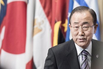 Ban Ki-moon, Secretario General de la ONU. Foto de archivo ONU/Mark Garten
