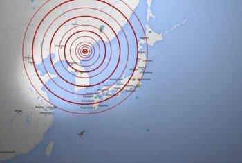 Les stations de surveillance de l'Organisation du traité d'interdiction complète des essais nucléaires ont enregistré une activité sismique inhabituelle en République populaire démocratique de Corée le 9 septembre 2016. Photo OTICE