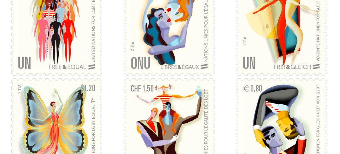 UN Free and Equal postage stamps – promoting LGBT equality worldwide. Source: UNPA