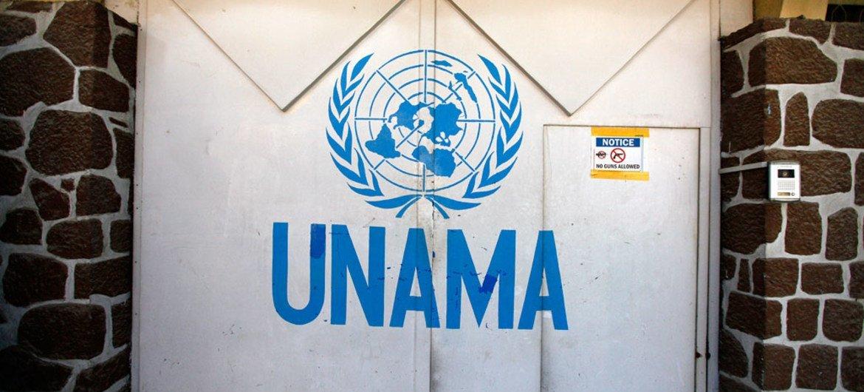 La Misión de Asistencia de la ONU en Afganistán (UNAMA) condenó los atentados en Paktya y Ghazni. Foto: UNAMA/Fardin Waezi