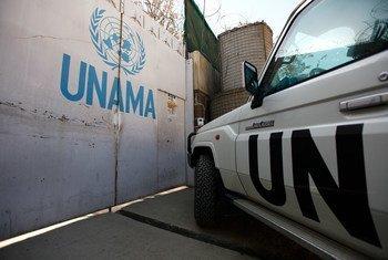 联合国驻阿富汗援助团驻地 。