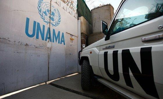 Photo: UNAMA/Fardin Waezi