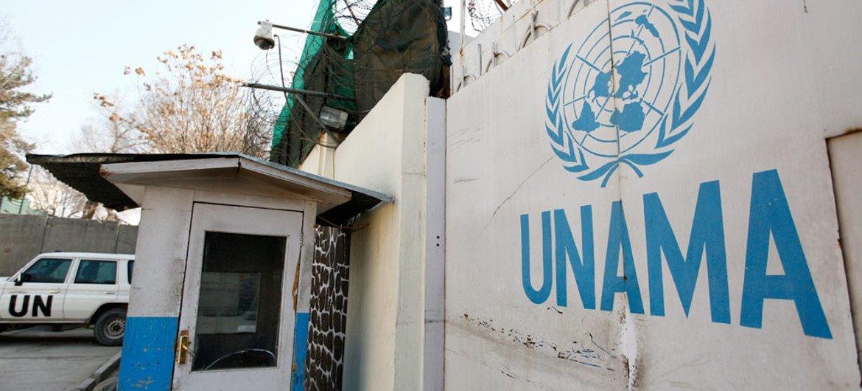 Sede da Missão da ONU no Afeganistão