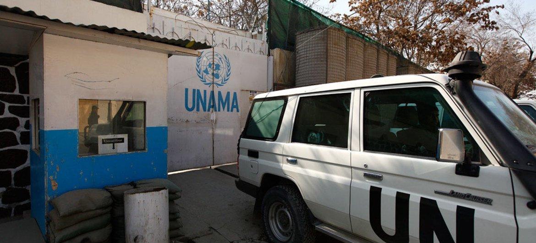 Missão de Assistência da ONU no Afeganistão, Unama.