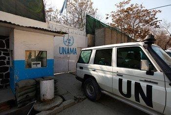 Foto de archivo: UNAMA/Fardin Waezi