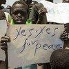 Watoto katika kituo cha kulinda raia kwenye mji wa Malakal, Sudan Kusini