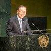 潘基文秘书长资料图片。联合国图片/Loey Felipe