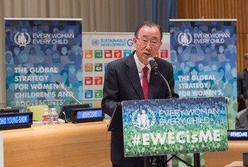 Ban Ki-moon durante el lanzamiento de la Estrategia Global de Salud para Mujeres, Niñas y Adolescentes. Foto: ONU/Eskinder Debebe