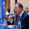 Le Secrétaire général de l'ONU, Ban Ki-moon. Photo : ONU / Evan Schneider (file)