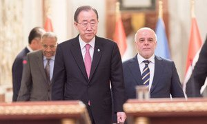 In Baghdad, (from left to right) the President of the Islamic Development Bank, Ahmed Mohamed Ali Al-Madani, the United Nations Secretary-General, Ban Ki-moon, and the Prime Minister of the Republic of Iraq, Haider Al-Abadi, arrive at a press conference. 26 March, 2016.