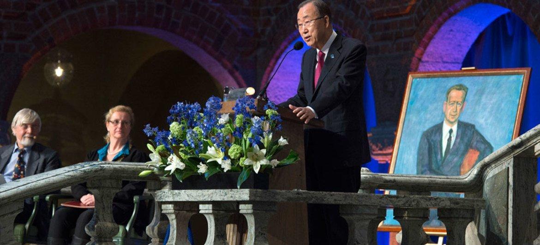 Secretary-General Ban Ki-moon delivers the 2016 Dag Hammarskjöld Lecture at the Stockholm City Hall in Sweden and jointly hosted by the Dag Hammarskjöld Foundation and Uppsala University.