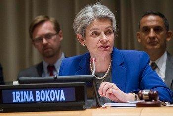 教科文组织总干事博科娃。联合国/Manuel Elias