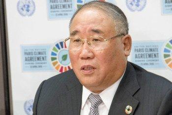 中国气候变化特别代表解振华22日在联合国纽约总部举行记者会。联合国/Fred Fath