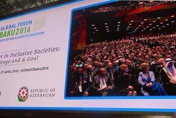 第七届联合国不同文明联盟全球论坛今天在阿塞拜疆首都巴库正式拉开帷幕  联合国图片