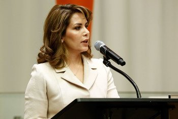 Princess Haya Bint Al Hussein of Jordan delivers the keynote address at the Partnership Forum of the Economic and Social Council 2016 session.