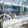 Le siège de l'Organisation des Nations Unies pour l'alimentation et l'agriculture (FAO), à Rome.