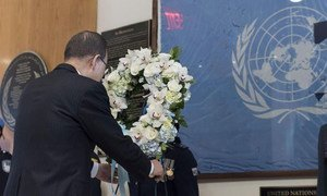Secretary-General Ban Ki-moon lays a wreath at a ceremony at UN Headquarters for fallen peacekeepers.