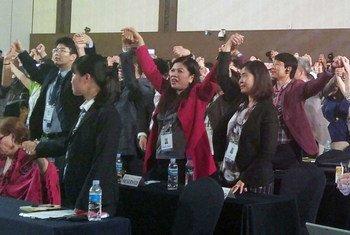 Закрытие 66-й Конференции Департамента общественной информации ООН для неправительственных организаций