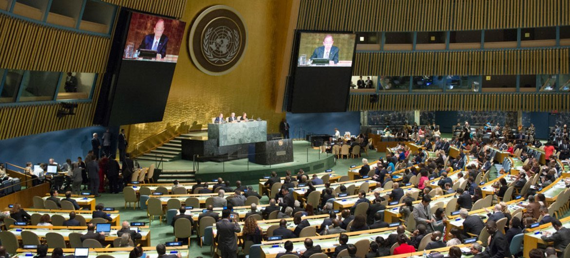 A view of the General Assembly Hall during the High-level Meeting on HIV/AIDS.