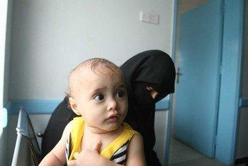 Les enfants à Taëz, au Yémen, vivent dans des conditions difficiles en raison du conflit (photo archives).