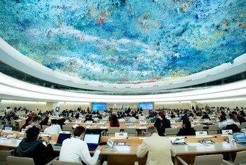 Cúpula del Consejo de Derechos Humanos de las Naciones Unidas