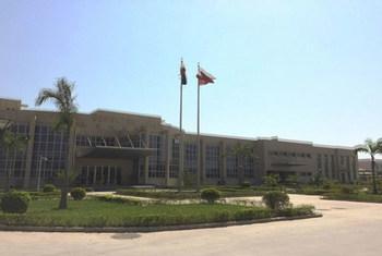 Hospital Geral de Luanda, a capital de Angola. Delegações irão discutir como garantir a sustentabilidade e uma recuperação resiliente no contexto da Covid-19