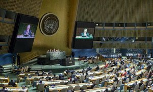 Wide view of the General Assembly during a meeting on the fifth review of the UN Global Counter-Terrorism Strategy.