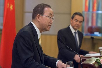 Secretary-General Ban Ki-moon (left) addresses a joint press conference with Wang Yi, Minister for Foreign Affairs of the People's Republic of China.