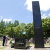 जापान के नागासाकी शान्ति पार्क में, हाइपोसेण्टर स्मारक (यूएन फ़ोटो)