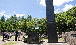 The Hypocenter Monument at Nagasaki Peace Park, Japan.