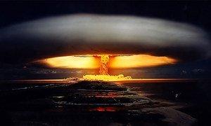 منظمة معاهدة الحظر الشامل للتجارب النووية
