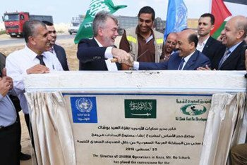 On 25 August 2016 UNRWA laid the cornerstone of what will become its largest logistics base in the Gaza Strip. A ceremony was held to mark the occasion at the construction site in Rafah, southern Gaza.