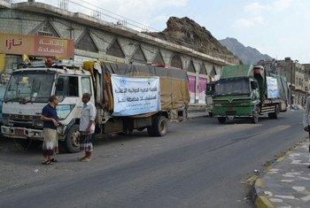世界卫生组织在今年8月向也门塔伊兹城运送12吨继续的药品和医疗物资。世卫组织图片