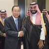United Nations Secretary-General Ban Ki-moon meets with Saudi Arabia's Deputy Crown Prince, Prince Mohamad Bin Salman Al Saud, who is also Second Deputy Prime Minister and Minister of Defense, on the sideline of the G20 Summit in China on 5 September 2016.