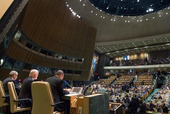 Opening of the High-level plenary meeting on addressing large movements of refugees and migrants.
