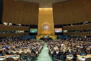 Vue de la salle de l'Assemblée générale des Nations Unies (archives). Photo ONU/Cia Pak
