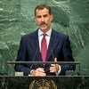 King Felipe VI of Spain addresses the general debate of the General Assembly's seventy-first session.