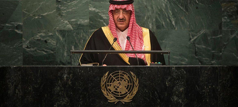 Mohammed Bin Naif Bin Abdulaziz Al-Saud, Crown Prince of Saudi Arabia, addresses the General Assembly.