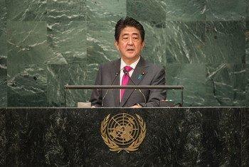 日本首先安倍晋三在联大一般性辩论中发言。联合国图片/Cia Pa
