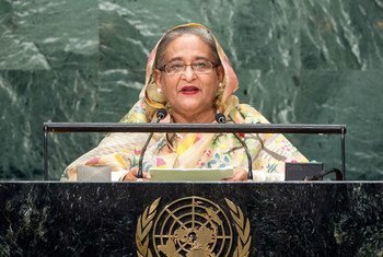 Prime Minister Sheikh Hasina of Bangladesh addresses the general debate of the General Assembly's seventy-first session.