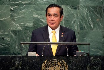 General Prayuth Chan-ocha, Prime Minister of Thailand, addresses the general debate of the General Assembly's seventy first session.