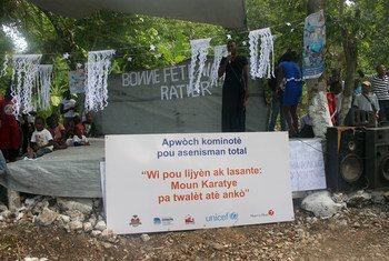 A community in Haiti's south-east holds a UN-backed open defecation free (ODF) awareness event.