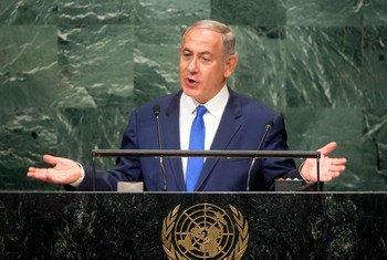 Премьер-министр Израиля Биньямин Нетаньяху выступает на 71-й сессии Генеральной Ассамблеи. Фото ООН/Сиа Пак