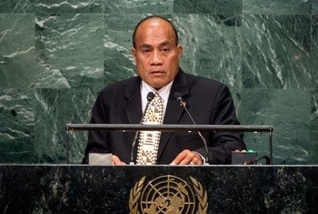 President Taneti Maamau of Kiribati addresses the general debate of the General Assembly's seventy-first session.