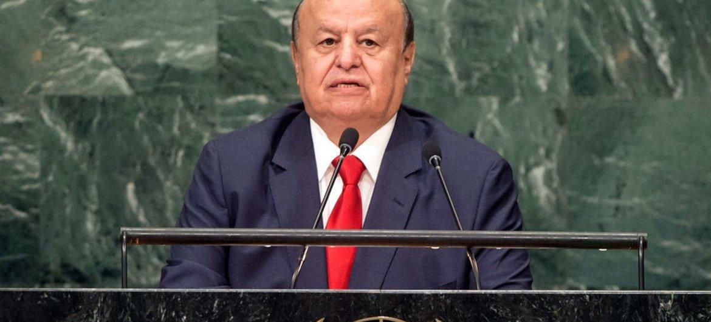 El presidente de Yemen, Mansour Hadi Mansour, en la Asamblea General de la ONU. Foto de archivo: Cia Pak
